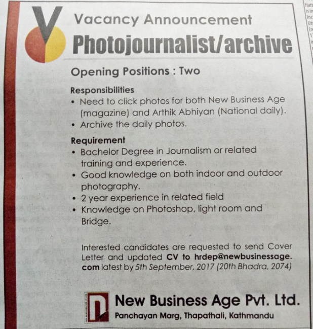 New business age vacancy