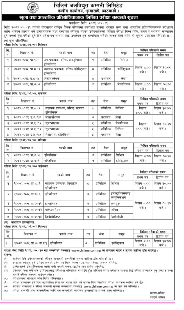 Chilime Hydropower Exam Routine