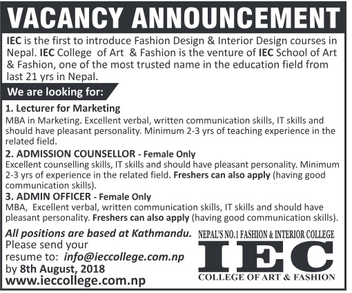 IEC Vacancy 2075