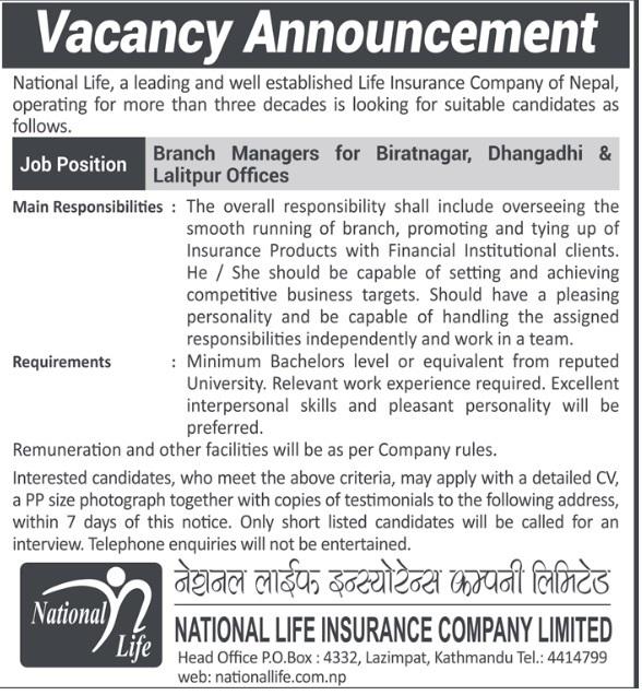NLIC Vacancy 2075