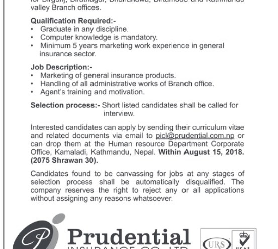 Prudential insurance vacancySchool Kathmandu Vacancy