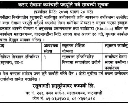 Rasuwagadhi Hydropower Vacancy 2075
