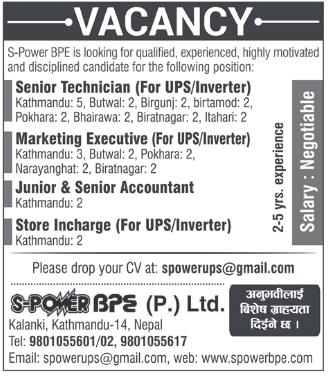 S Power BPE vacancy 2075