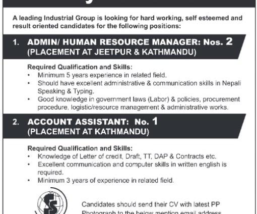 Shiv Shakti Group Vacancy 2075