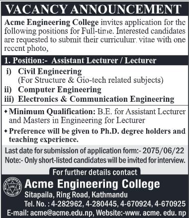 Acme Engineering College Vacancy 2018