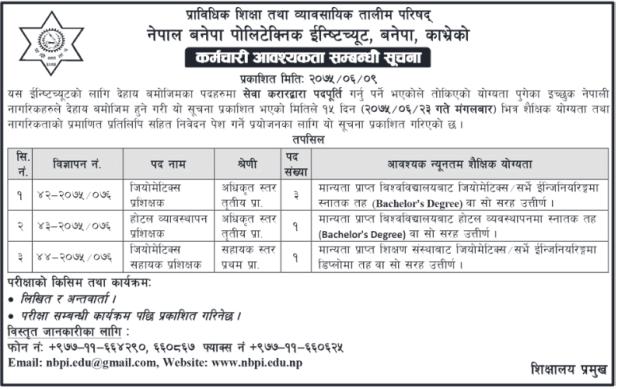 Banepa Polytechnic Institute Vacancy 2075