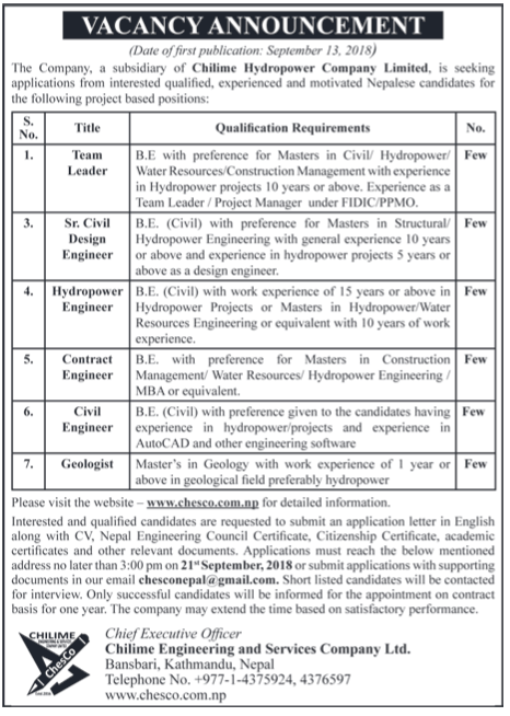 Chilime Hydropower Engineer Vacancy 2018
