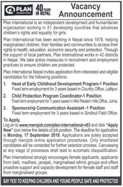 Plan International Vacancy