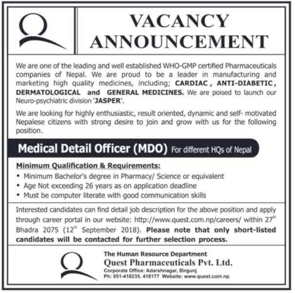 Quest Pharmacy Vacancy 2018