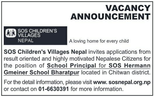 School Principal Job in SOS Childrens Village Nepal