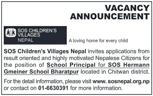 School Principal Job in SOS Childrens Village Nepal