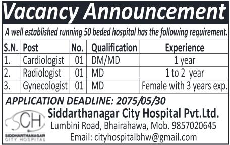 Siddharthanagar City Hospital Vacancy 2075