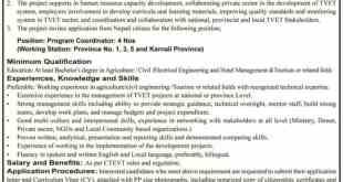 project job in nepal Archives - DotNepal: Loksewa, Job