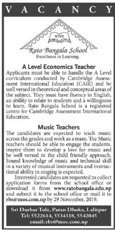 Economics Teacher Vacancy