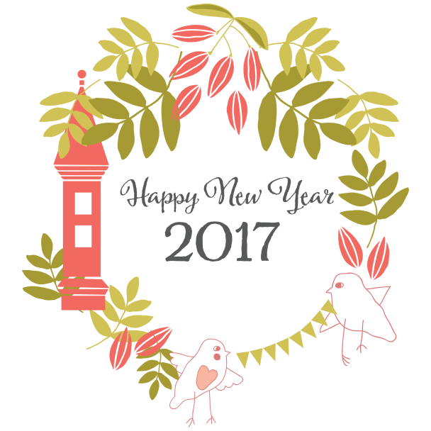 Happy New Year 2017 by Maria Larsson