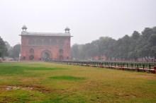 Naubat Shakan (Drum House) e a neblina...