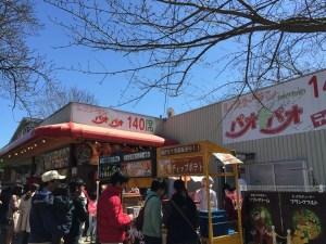 王子動物園のレストラン