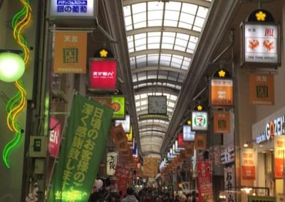 天神橋筋商店街ぶらり散歩 グルメなお店がいっぱい