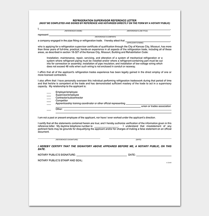 Company Reference Letter Template