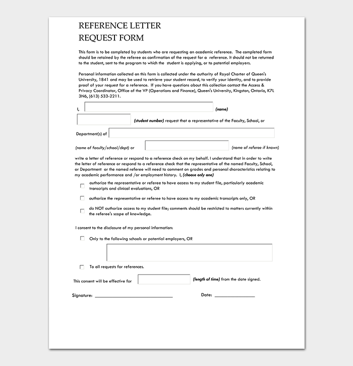 Reference Letter Request Form