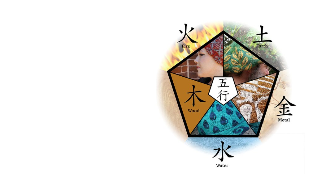 Wuxing Pentagram-slider-FEMW
