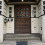 Guarneri House