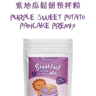 Purple Sweet Potato Pancake Premix