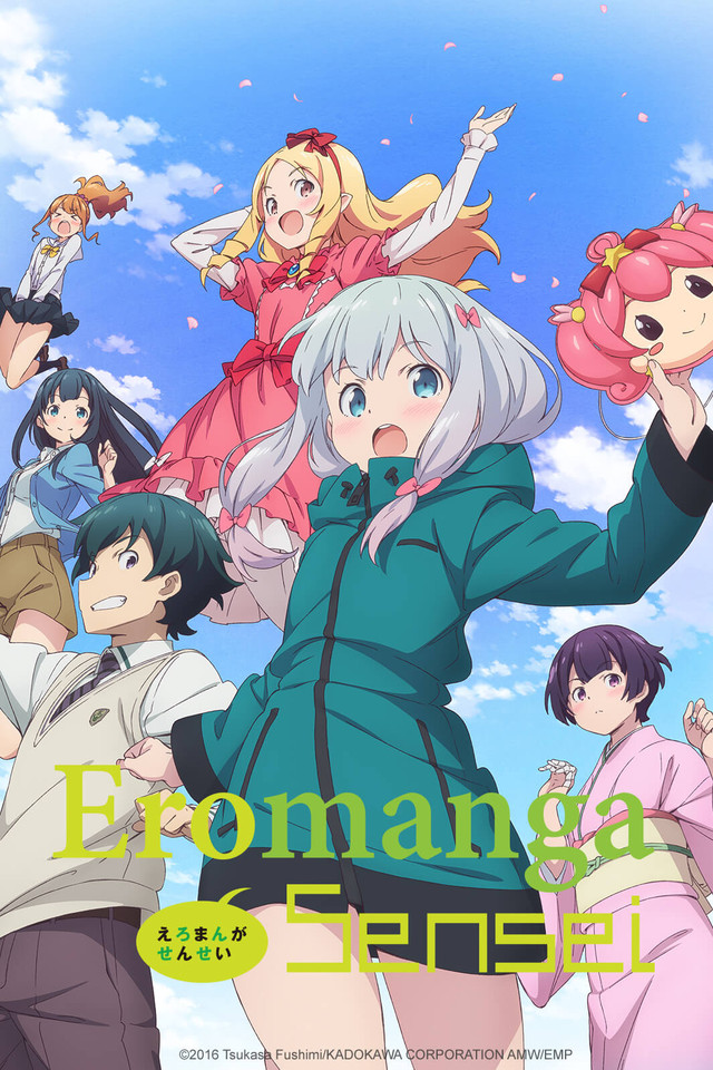 Eromanga Sensei Cover Art
