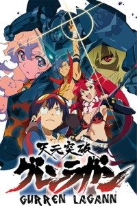 Gurren Lagann anime cover art featuring some main characters