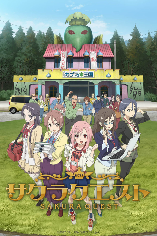 Sakura Quest anime cover art featuring the tourism board and other characters