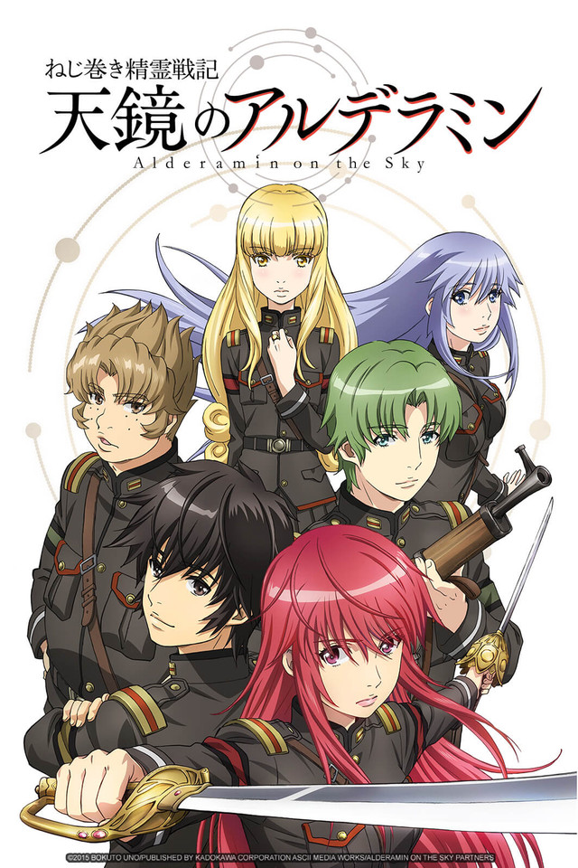Alderamin on the Sky anime cover art featuring the main characters