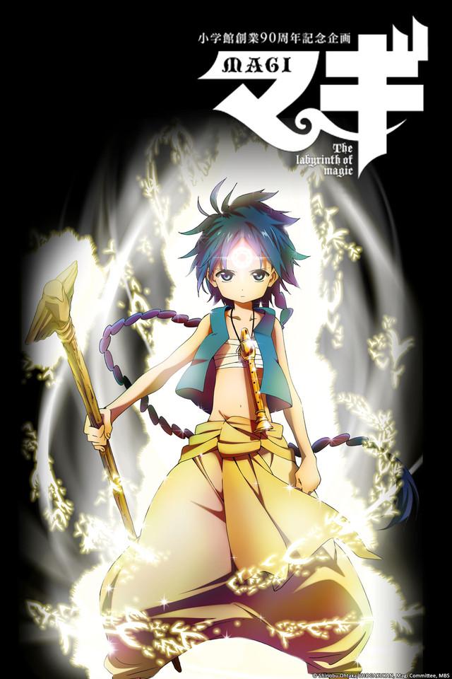 Magi: The Labyrinth of Magic anime cover art featuring Aladdin