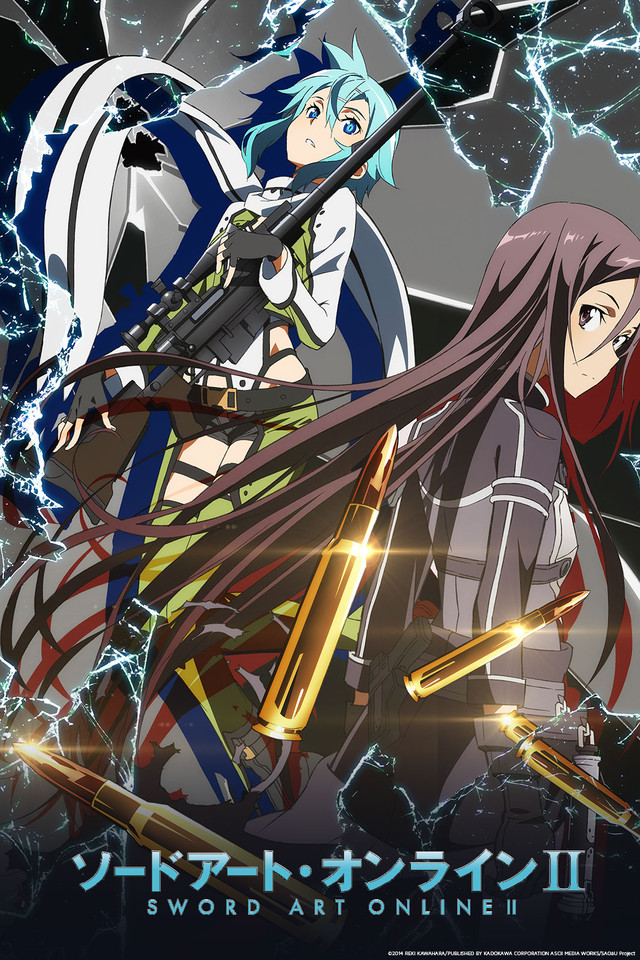 Sword Art Online 2 anime cover art featuring Kirito and Sinon