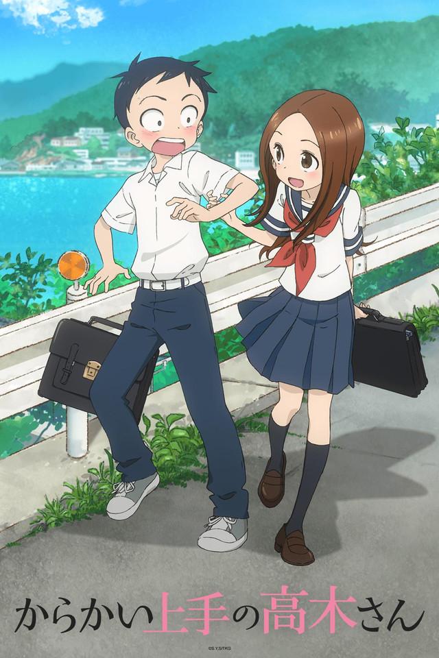 Karakai Jozu no Takagi-san anime cover art featuring Nishikata and Takagi