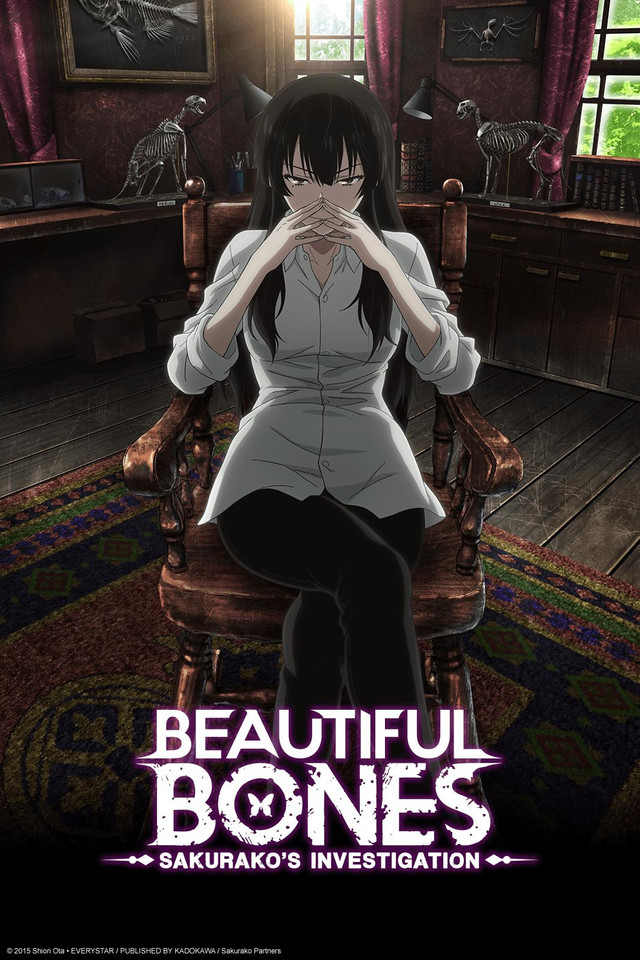 Beautiful Bones -Sakurako's Investigation- anime cover art featuring Sakurako