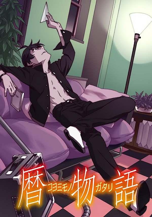 Koyomimonogatari anime cover art featuring Koyomi Araragi from the Monogatari series