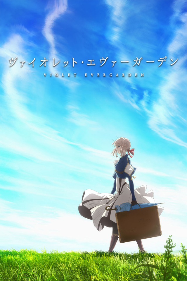 Violet Evergarden anime cover art featuring the titular character