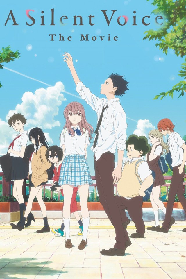 A Silent Voice anime movie cover art featuring main characters