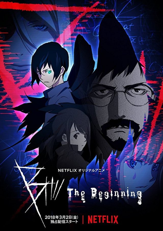 B: The Beginning Netflix anime poster
