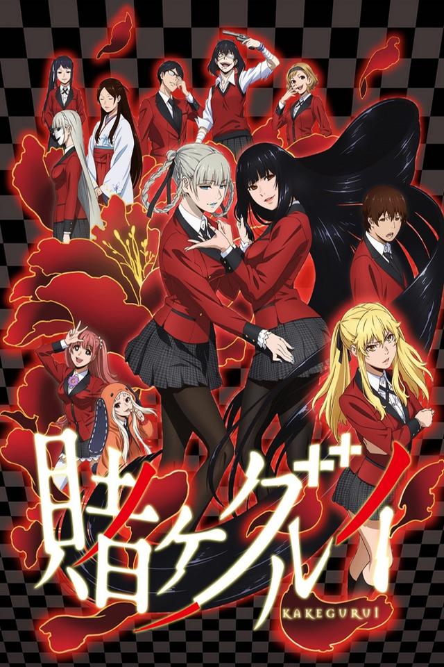 Kakegurui anime cover art