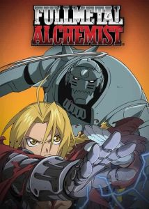 Fullmetal Alchemist anime cover art featuring Edward and Alphonse Elric