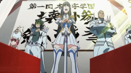 A typical anime student council (from the anime Kill la Kill)