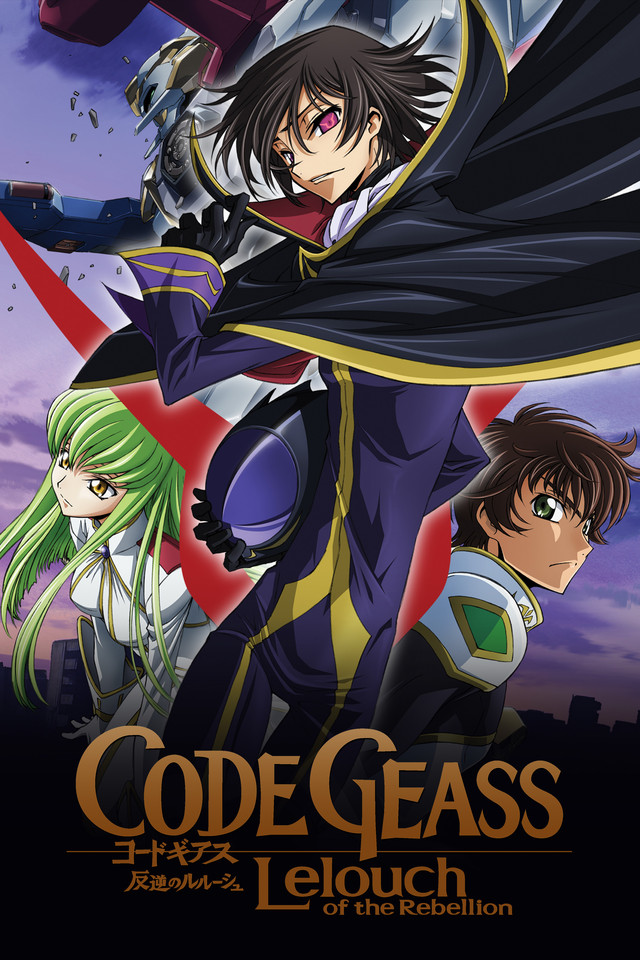 Code Geass: Lelouch of the Rebellion anime cover art