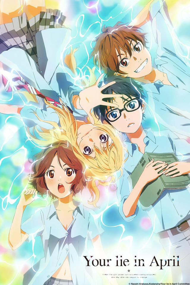 Your Lie in April anime cover art featuring Tsubaki, Kaori, Kousei, and Watari