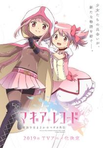 Puella Magi Madoka Magica Gaiden: Magia Record anime announcement