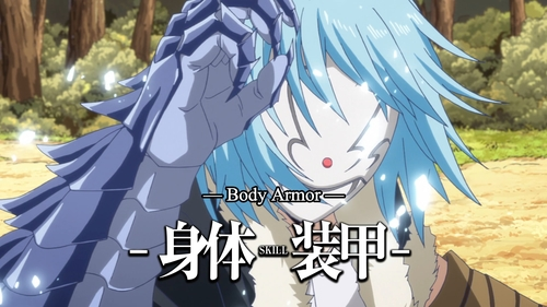 Rimuru using his Body Armor skill from the anime That Time I Got Reincarnated as a Slime