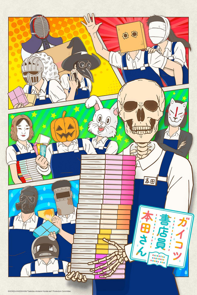 Skull-face Bookseller Honda-san anime cover art