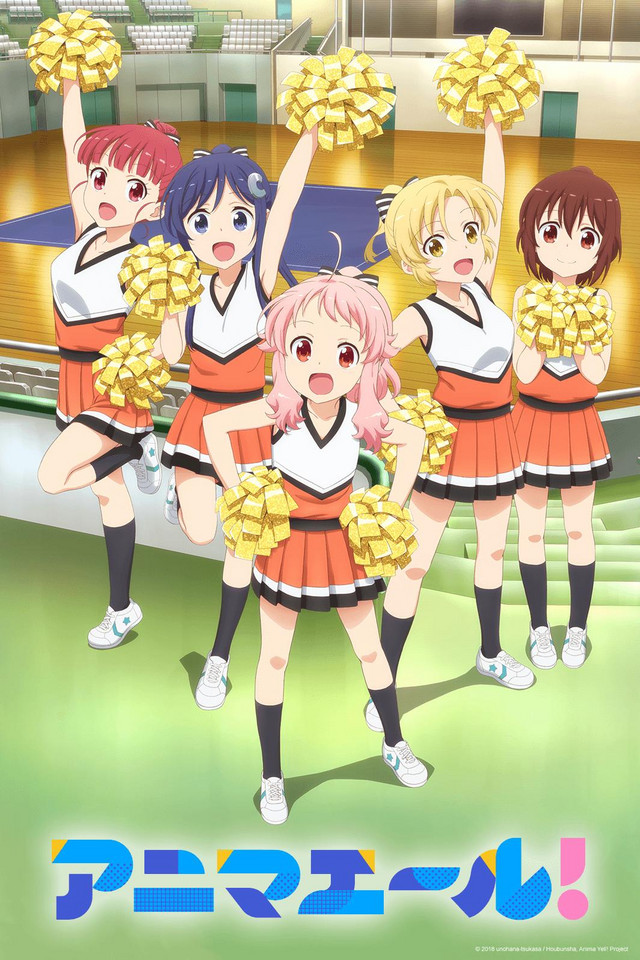 Anima Yell! anime series cover art featuring Kohane, Uki, Hizumi, Kotetsu, and Kana