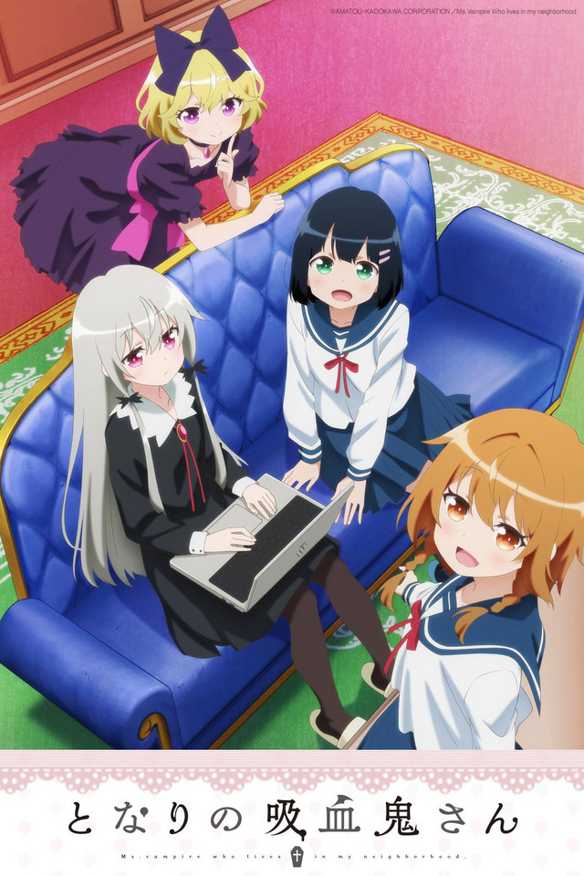 Ms. Vampire who lives in my neighborhood anime cover art featuring Sophie, Akari, Ellie, and Hinata
