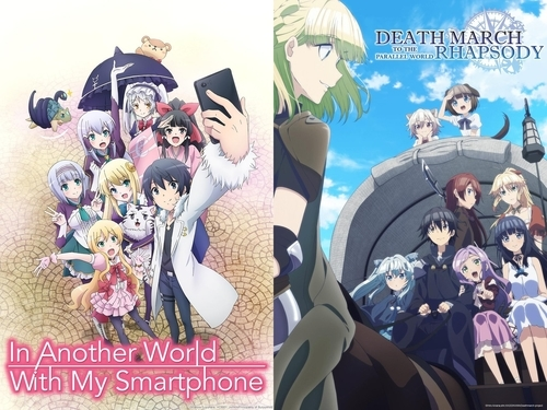 In Another World With My Smartphone and Death March to the Parallel World Rhapsody anime series cover art